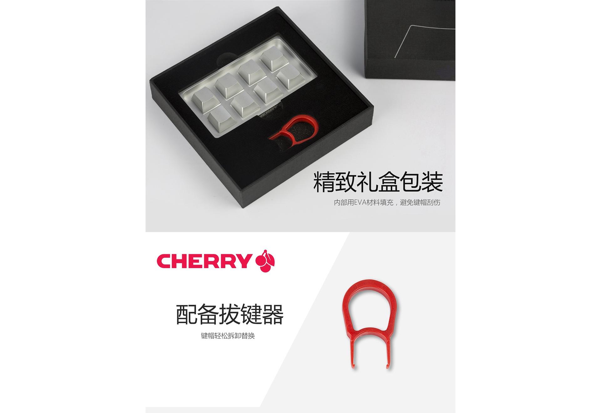 CHERRY KA026金属键帽详情页6.jpg