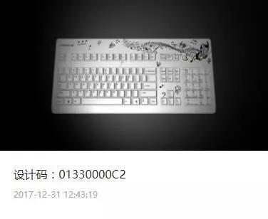 微信图片_20180103134340.jpg