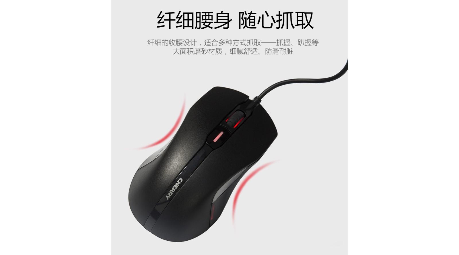 MC4000鼠标详情页2.jpg