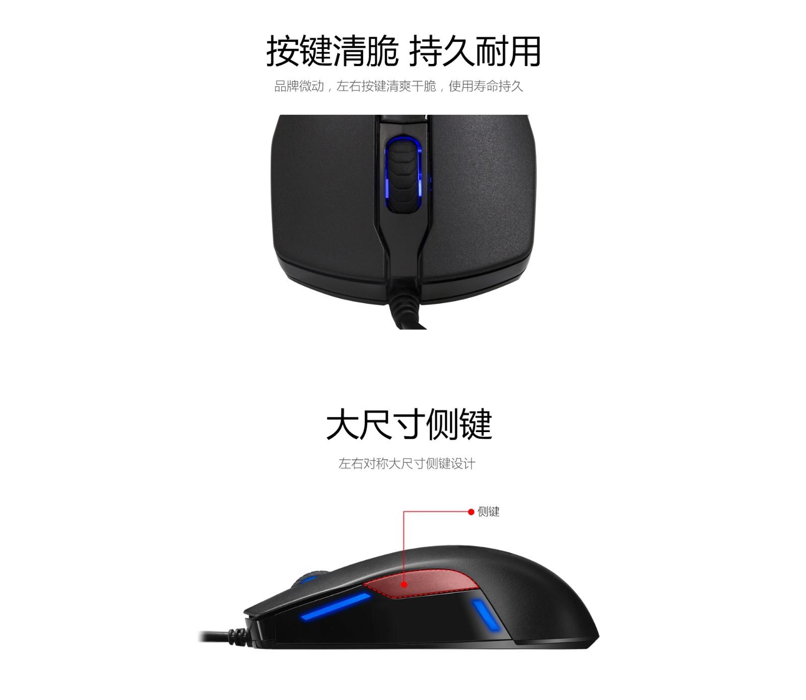 MC4000鼠标详情页4.jpg