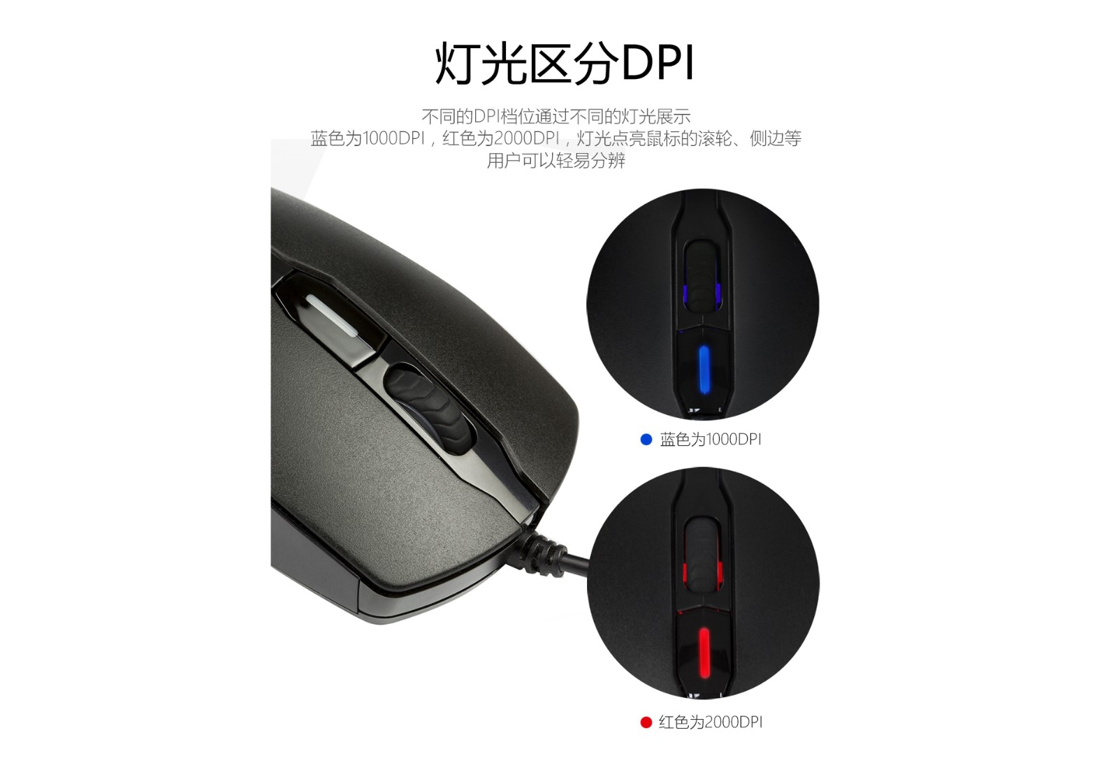 MC4000鼠标详情页6.jpg