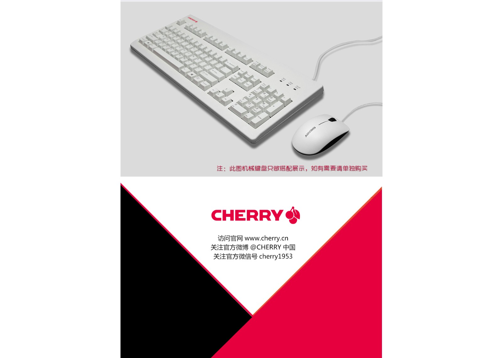 Cherry-MC1000_11.jpg