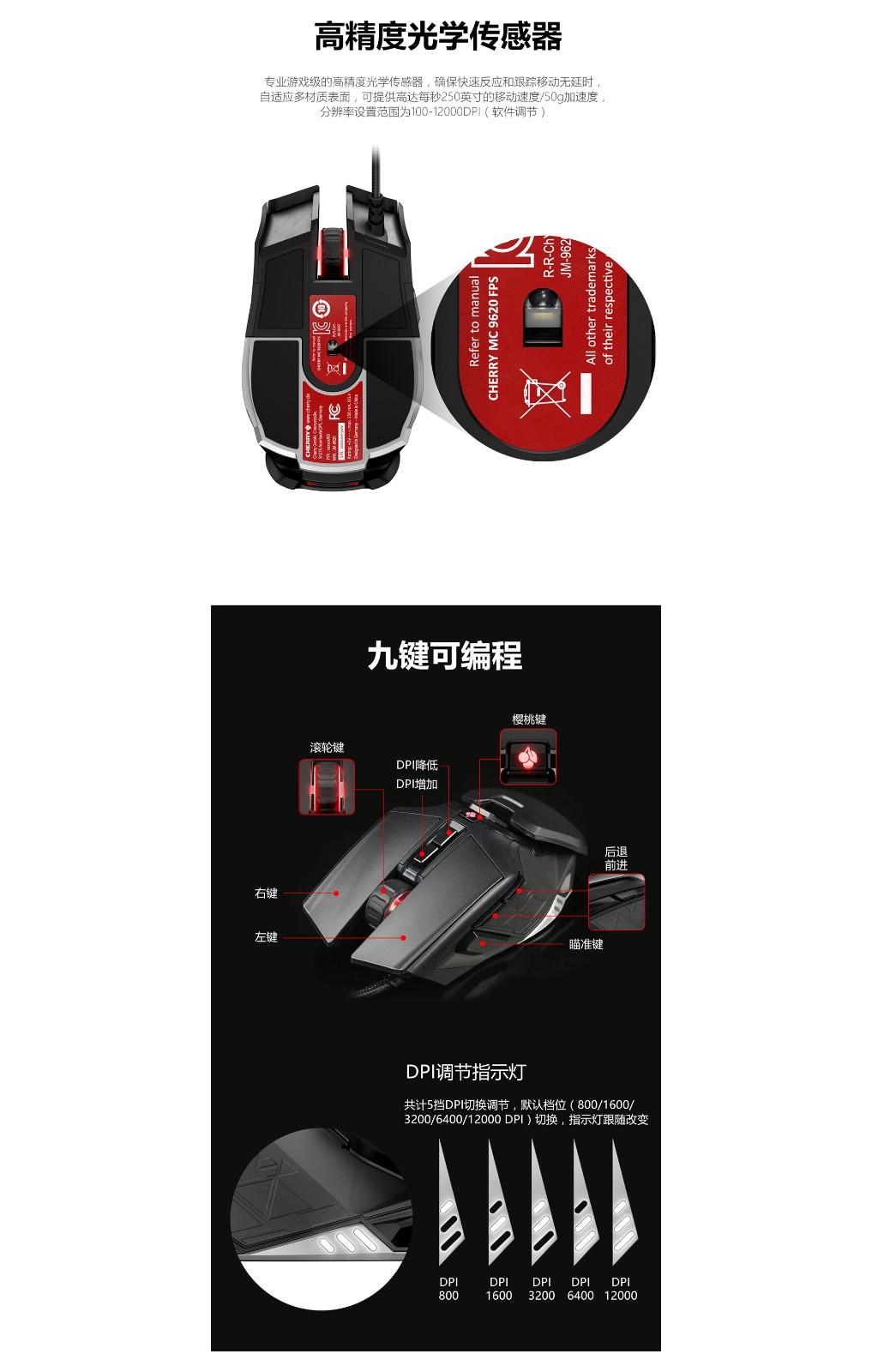 MC9620鼠标详情页3.jpg