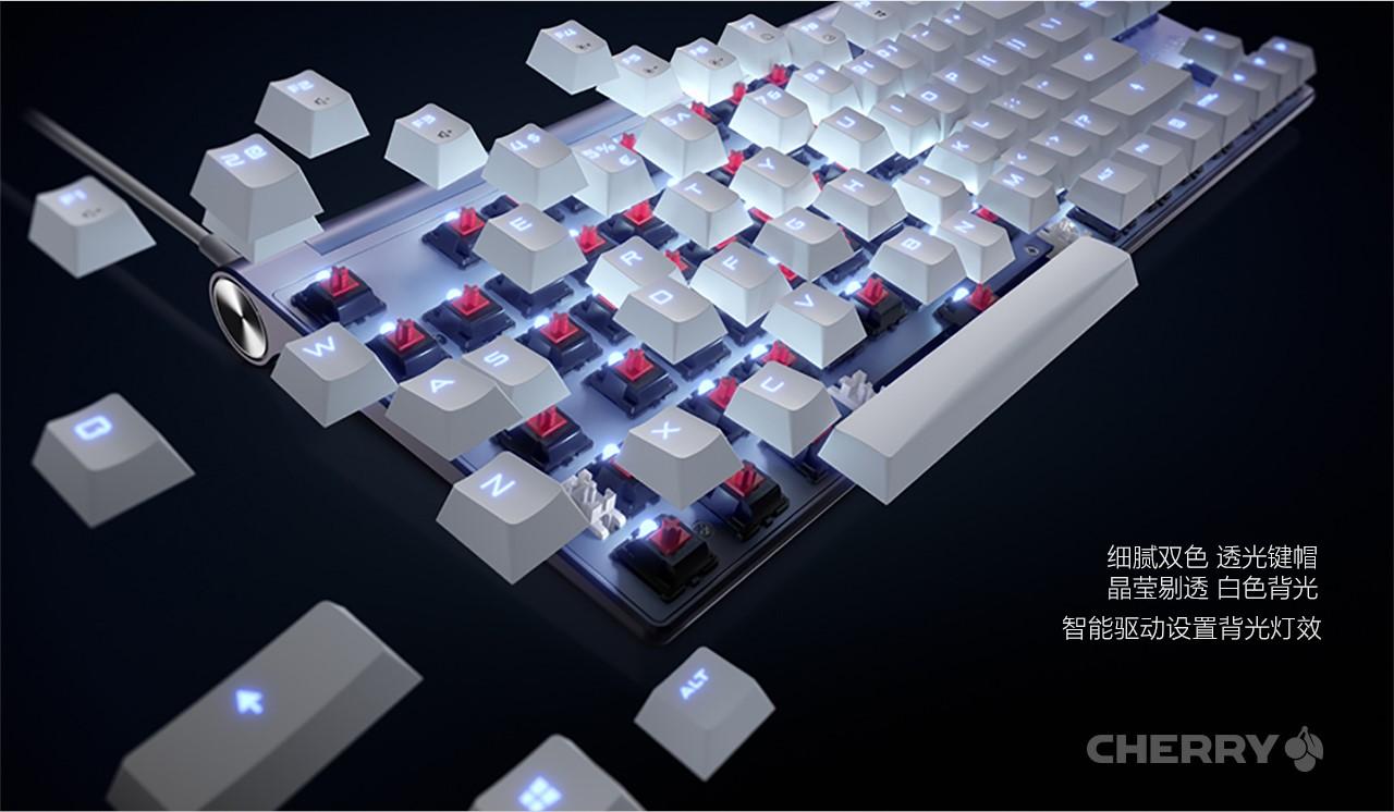 CHERRY-MX-8.0长图修改_04.jpg