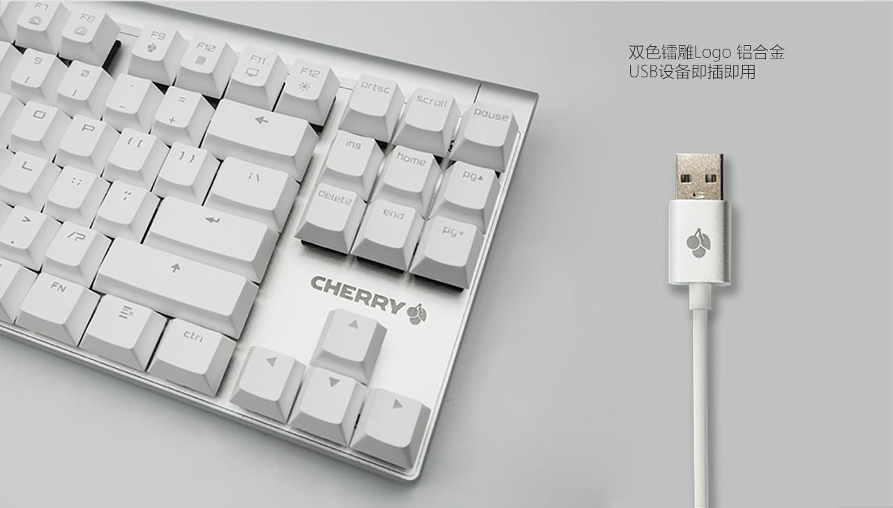 CHERRY-MX-8.0长图修改_06.jpg