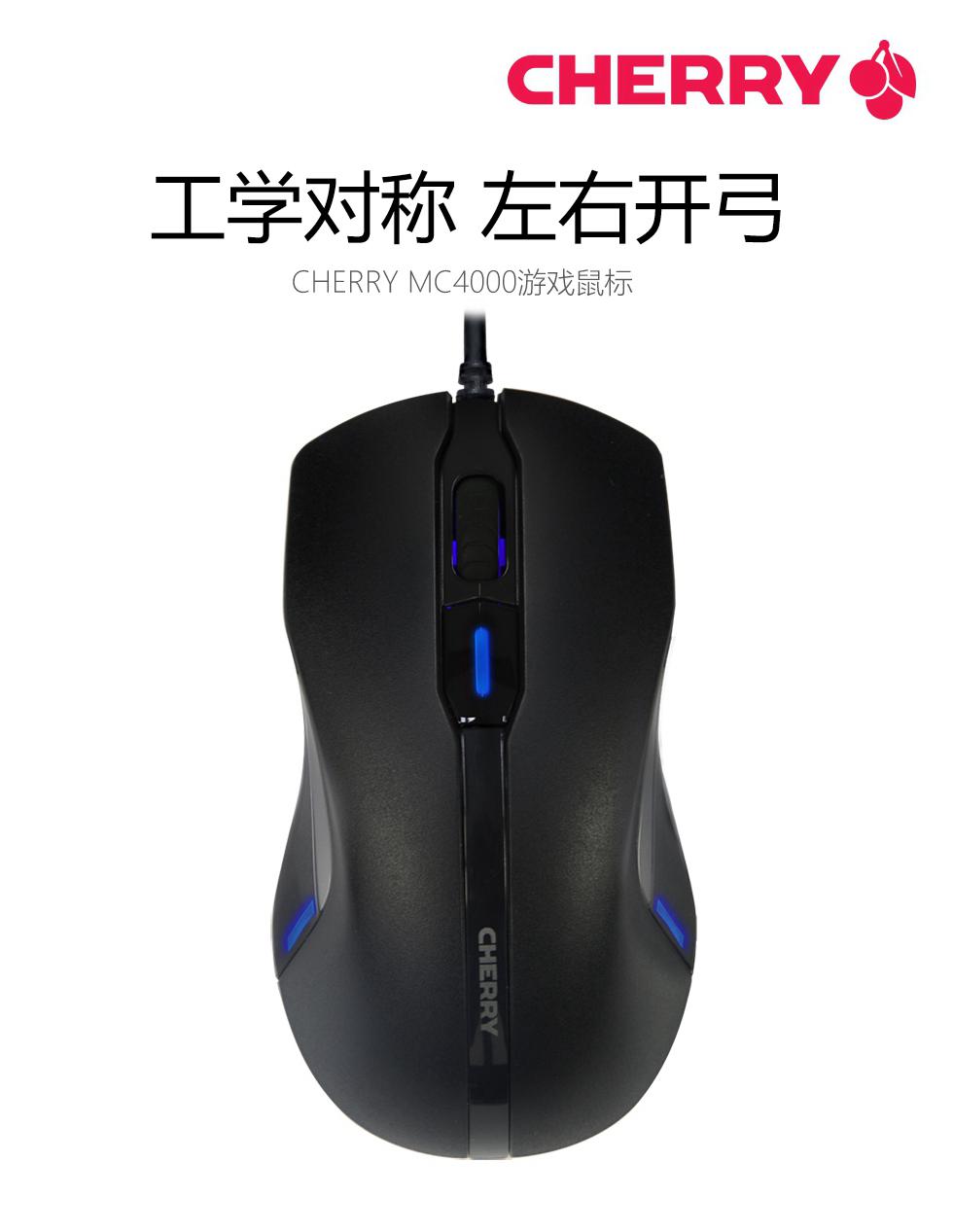 MC4000鼠标详情页1.jpg
