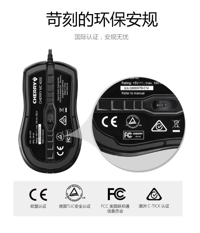 MC4000鼠标详情页8.jpg