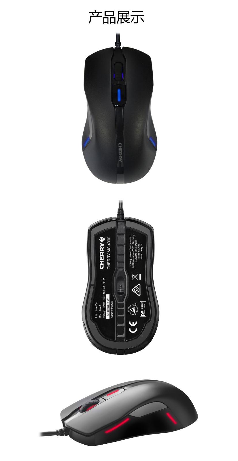 MC4000鼠标详情页10.jpg