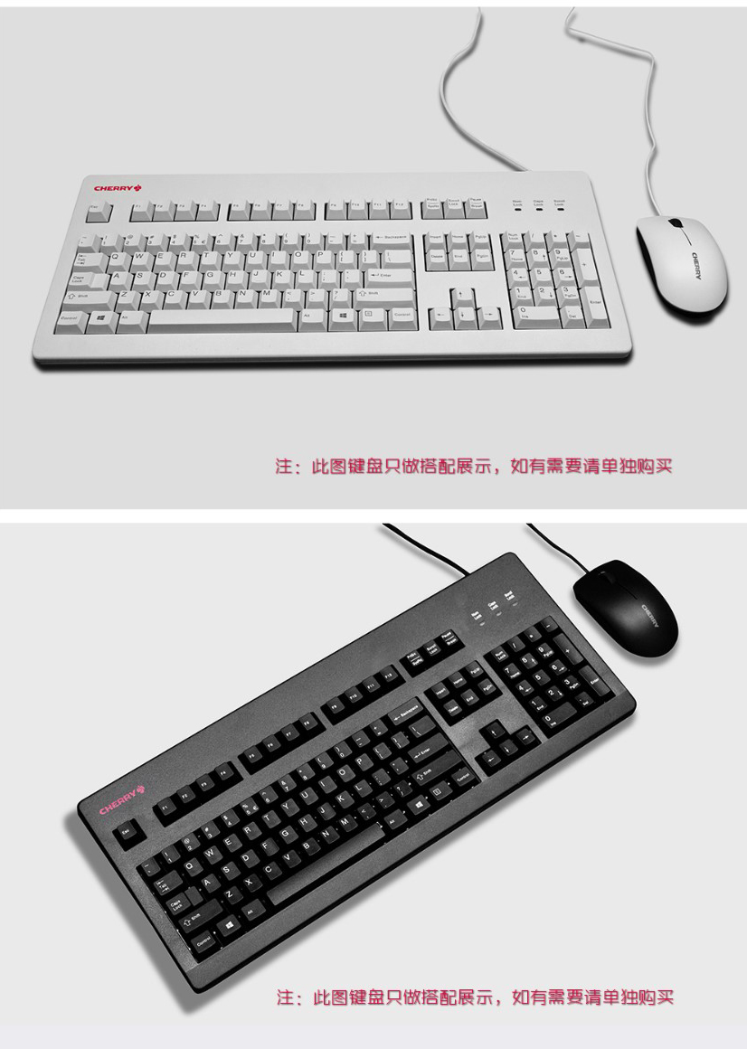 Cherry-MC1000_10.jpg