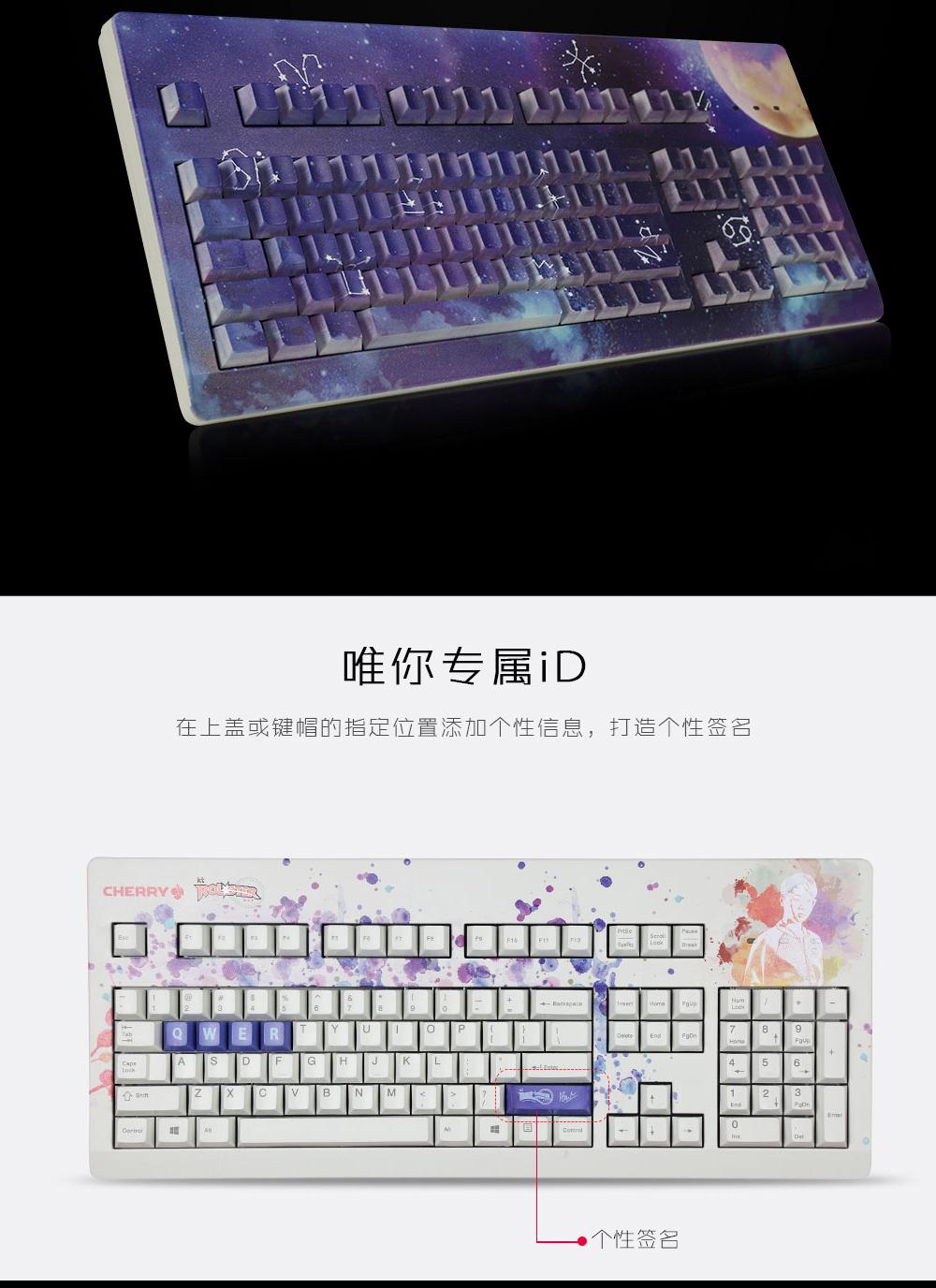定制键盘详情_04.jpg