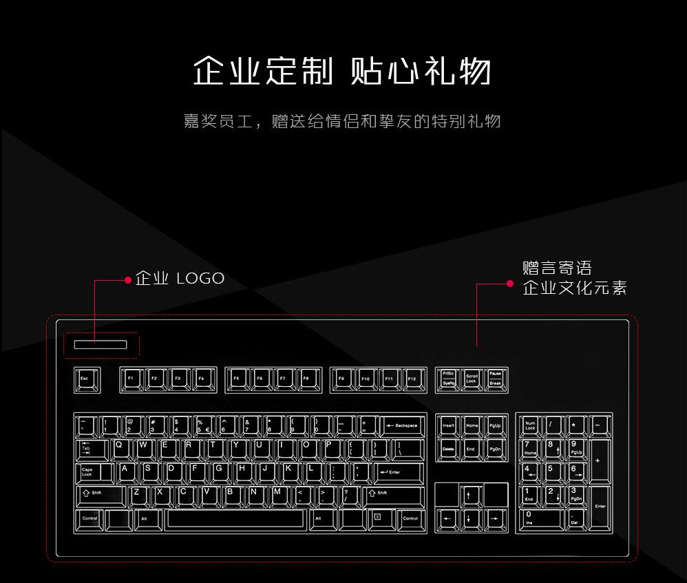 定制键盘详情_05.jpg